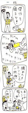 Takashi004