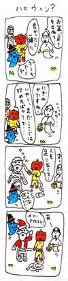 Nakamurat002