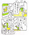 Nakamurat004