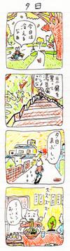 Seikyunakamura008