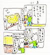 Seikyunakamura009