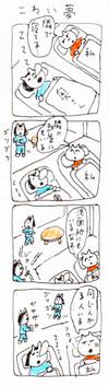 Seikyunakamura012