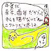Seikyunakamura010