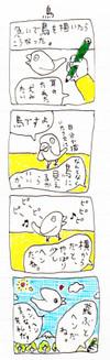 Tanosiijugyo017