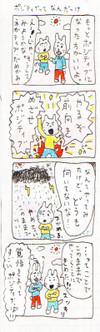 Thankyoutn013