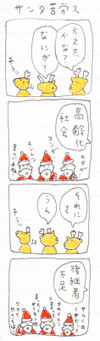 Tnrahu005_2