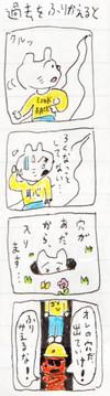 Tsurugi007