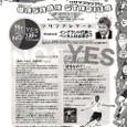 ワールドサッカーマガジン2