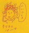 フルーツ12