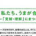 English_journal_0001