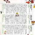 Misaki_0002