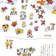 Misaki_0005