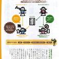 Oya_book_5nensei_0001