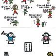 Oya_book_5nensei_0002