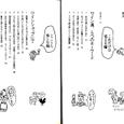 Winehandbook_0003