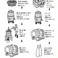 Winehandbook_0004
