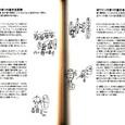 Winehandbook_0007