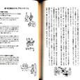 Winehandbook_0009