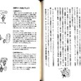 Winehandbook_0010