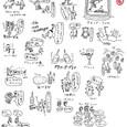 Winehandbook_0020