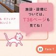 Teikyoukagaku_0006