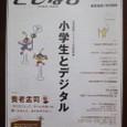 Tomonabi1