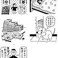 脳_0005