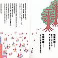 大京Csr_02