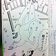 古事記04_0003